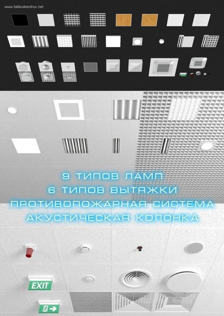 Thư viện 3d model tổng hợp các thiết bị trên Trần Văn Phòng