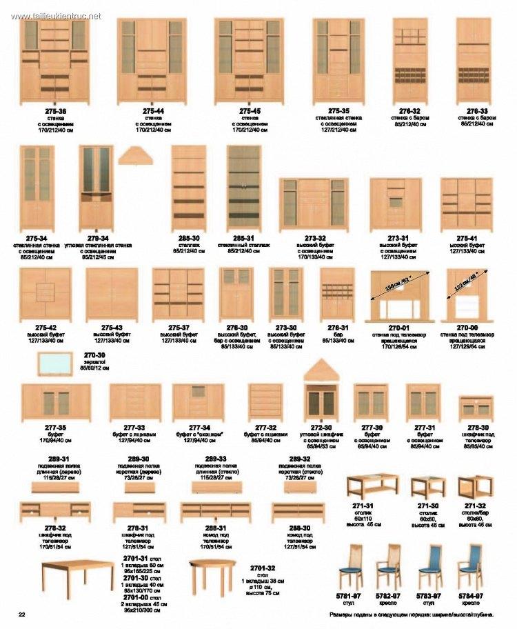 Thư viện Tổng hợp Model 3dsmax về Bàn, ghế, tủ, kệ các loại của Klose 00028