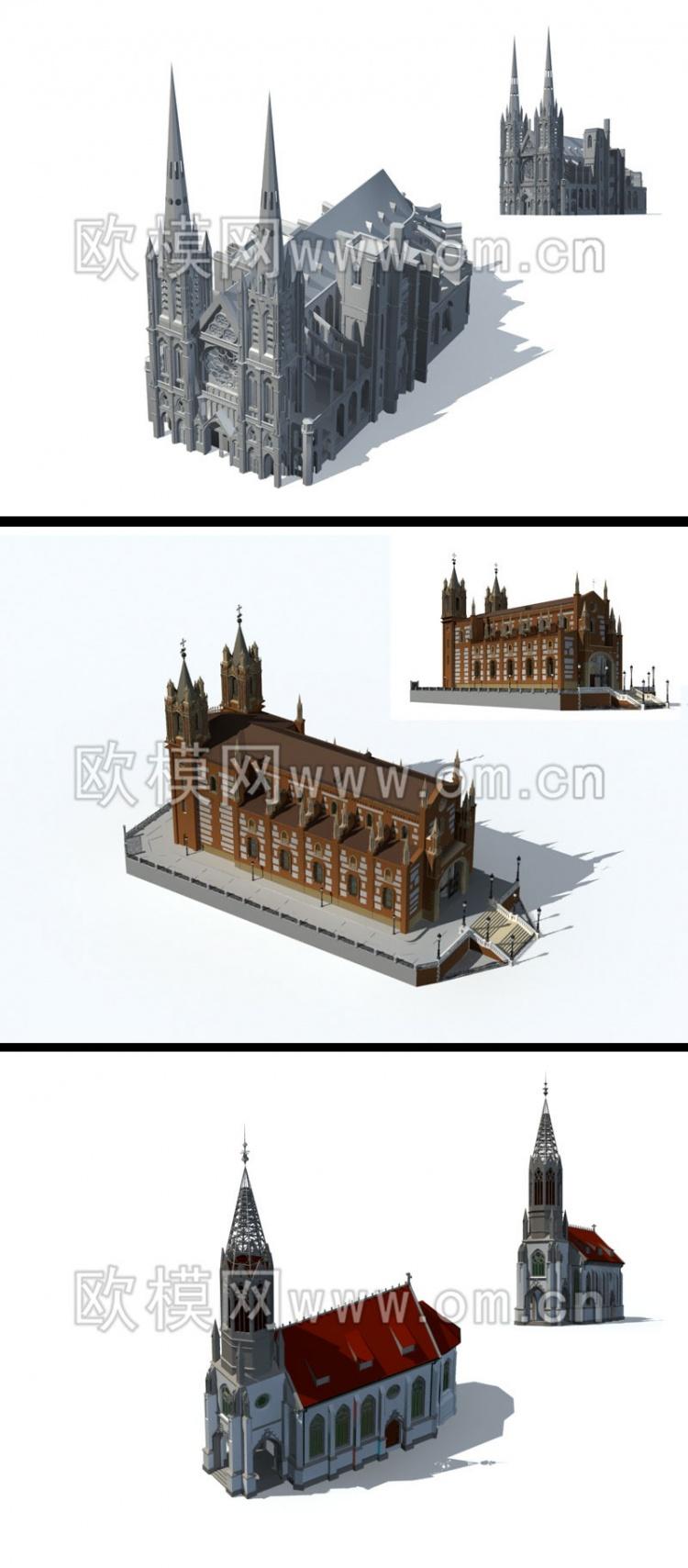 3 File 3dsmax Phối cảnh Nhà Thờ thiên chúa giáo Full download