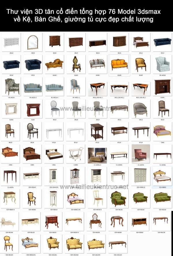 Thư viện 3D tân cổ điển tổng hợp 76 Model 3dsmax  về Kệ, Bàn Ghế, giường tủ cực đẹp chất lượng