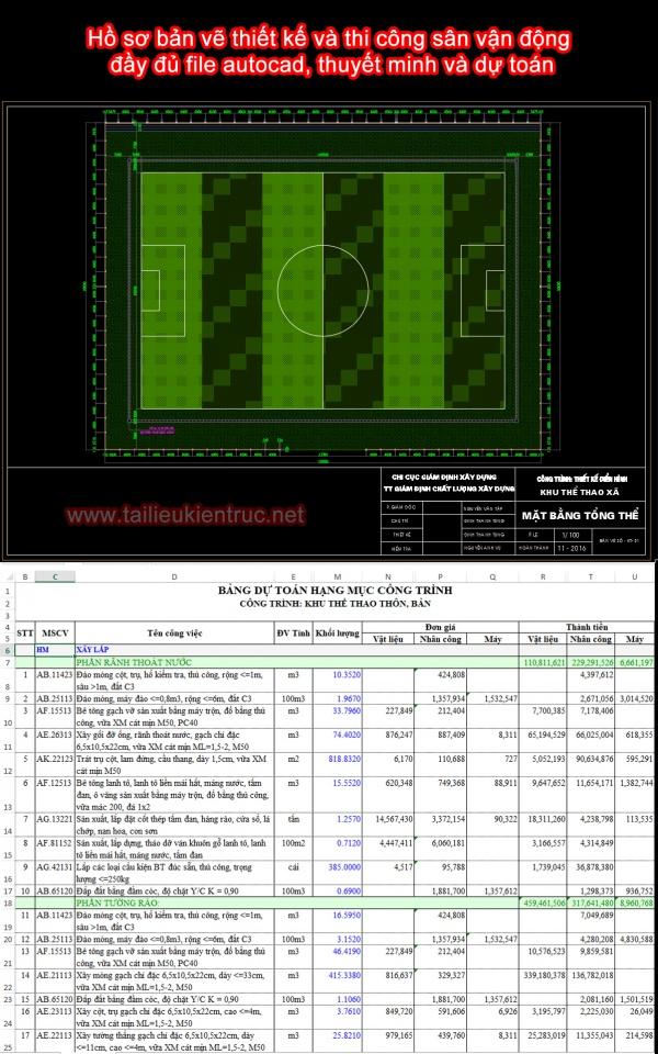 Hồ sơ bản vẽ thiết kế và thi công sân vận động đầy đủ file autocad, thuyết minh và dự toán