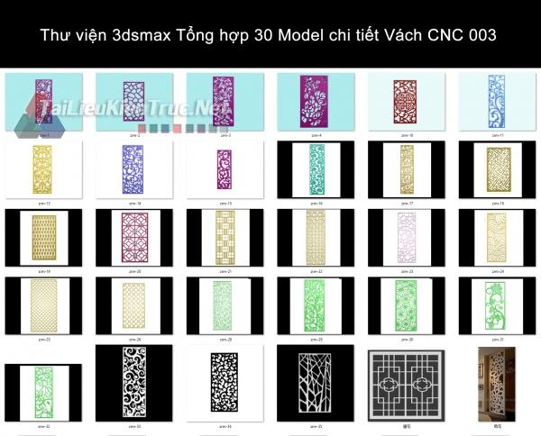 Thư viện 3dsmax Tổng hợp 30 Model chi tiết Vách CNC 003