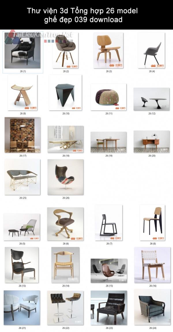 Thư viện 3d Tổng hợp 26 model  ghế đẹp 039 download