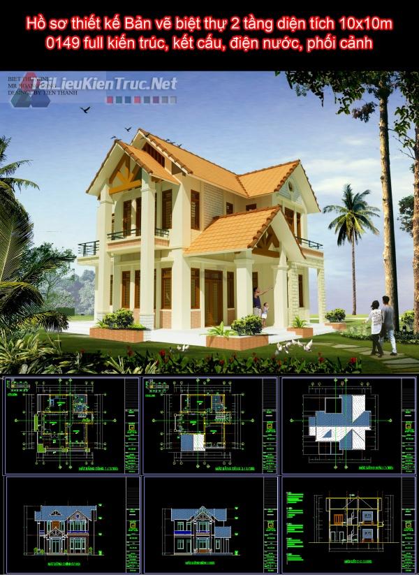 Hồ sơ thiết kế Bản vẽ biệt thự 2 tầng diện tích 10x10m 0149 full kiến trúc, kết cấu, điện nước, phối cảnh