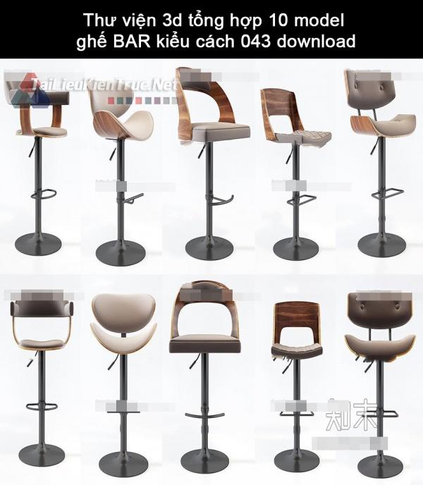Thư viện 3d tổng hợp 10 model ghế BAR kiểu cách 043 download