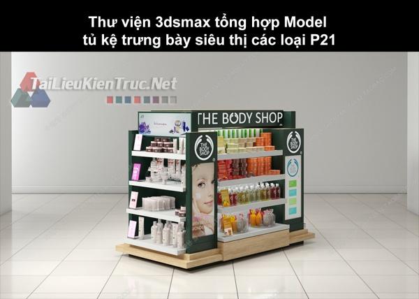 Thư viện 3dsmax tổng hợp Model tủ kệ trưng bày siêu thị các loại P21