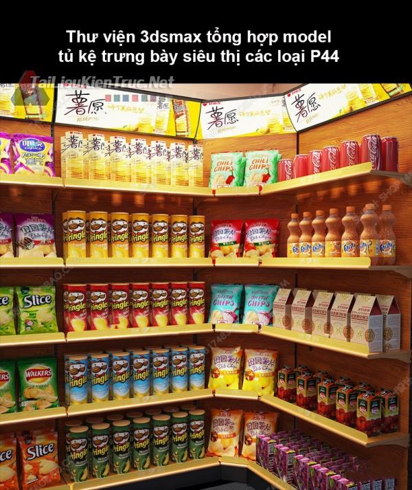 Thư viện 3dsmax tổng hợp Model tủ kệ trưng bày siêu thị các loại P44