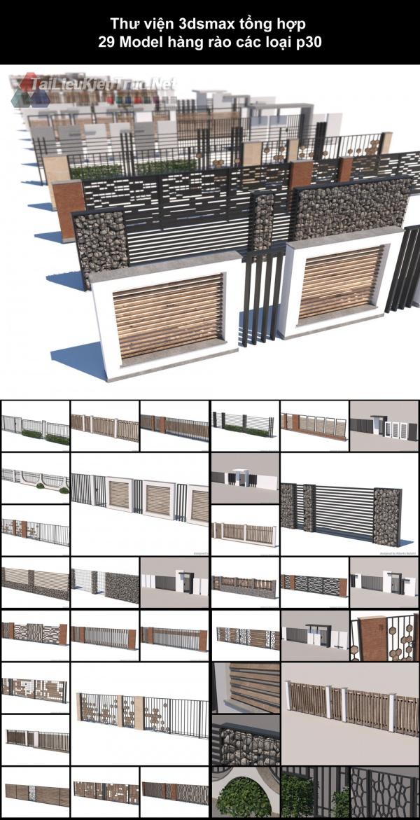 Thư viện 3dsmax tổng hợp 29 Model hàng rào các loại p30