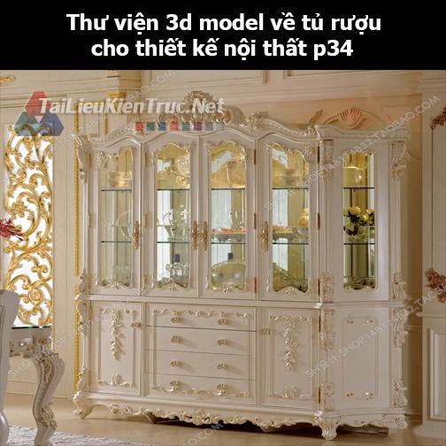 Thư viện 3d model về tủ rượu cho thiết kế nội thất p34