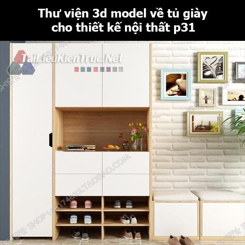 Thư viện 3d model về tủ giày cho thiết kế nội thất p31