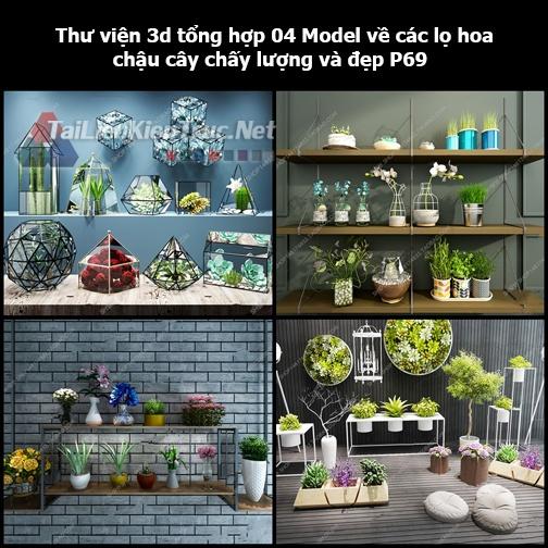 Thư viện 3d tổng hợp 04 Model về các lọ hoa, chậu cây chất lượng và đẹp P69