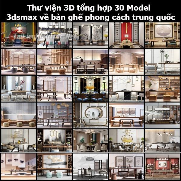 Thư viện 3D tổng hợp 30 Model 3dsmax về bàn ghế phong cách trung quốc