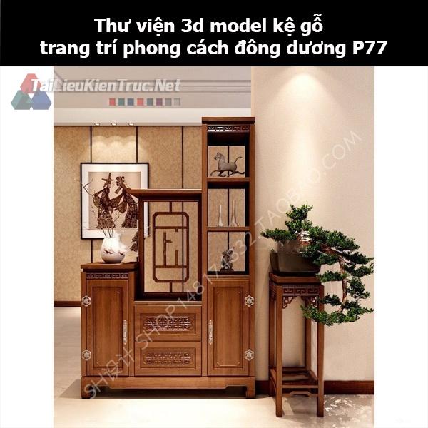 Thư viện 3d model kệ gỗ trang trí phong cách đông dương P77