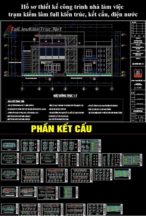 Hồ sơ thiết kế công trình nhà làm việc trạm kiểm lâm full kiến trúc, kết cấu, điện nước
