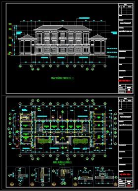 Hồ sơ thiết kế thi công Ủy Ban nhân dân Xã mẫu 06