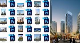 Thư viện Photoshop - File Psd phối cảnh công trình cao tầng 02