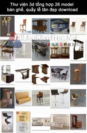 Thư viện 3d tổng hợp 26 model bàn ghế, quầy lễ tân đẹp download