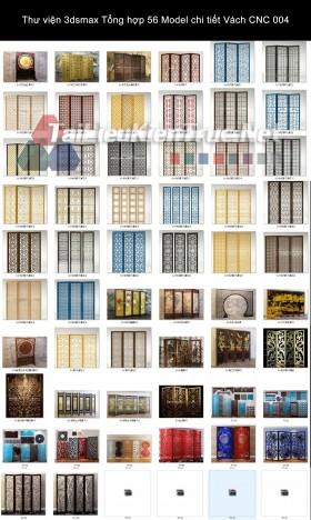 Thư viện 3dsmax Tổng hợp 56 Model chi tiết Vách CNC 004