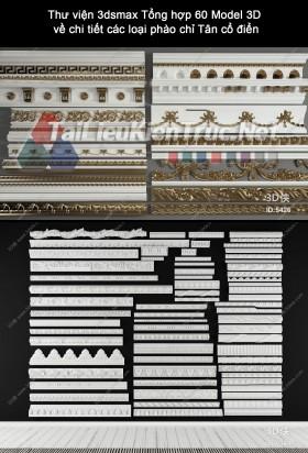 Thư viện 3dsmax Tổng hợp 60 Model 3D về chi tiết các loại phào chỉ Tân cổ điển