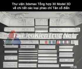 Thư viện 3dsmax Tổng hợp 30 Model 3D về chi tiết các loại phào chỉ Tân cổ điển