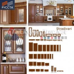 Thư viện 3dsmax tổng hợp về các Model Cánh tủ bếp đẹp và Pro P6