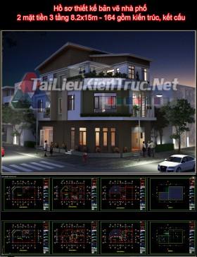 Hồ sơ thiết kế bản vẽ nhà phố 2 mặt tiền 3 tầng 8.2x15m - 164 gồm kiến trúc, kết cấu