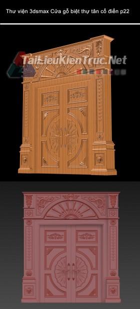 Thư viện 3dsmax Cửa gỗ biệt thự tân cổ điển p22