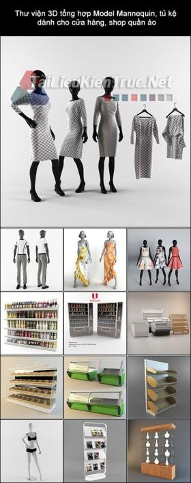 Thư viện 3D tổng hợp Model Mannequin, tủ kệ dành cho cửa hàng, shop quần áo