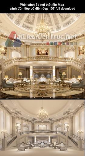 Phối cảnh 3d nội thất file Max sảnh đón tiếp cổ điển đẹp 107 full download
