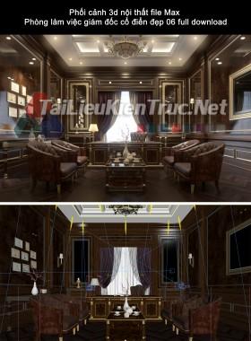 Phối cảnh 3d nội thất file Max Phòng làm việc giám đốc cổ điển đẹp 06 full download