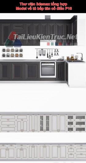 Thư viện 3dsmax tổng hợp Model về tủ bếp tân cổ điển P16