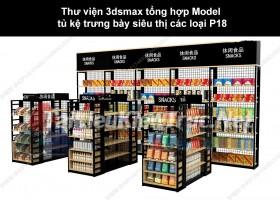 Thư viện 3dsmax tổng hợp Model tủ kệ trưng bày siêu thị các loại P18