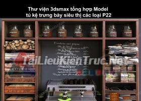 Thư viện 3dsmax tổng hợp Model tủ kệ trưng bày siêu thị các loại P22