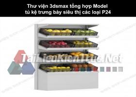 Thư viện 3dsmax tổng hợp Model tủ kệ trưng bày siêu thị các loại P24
