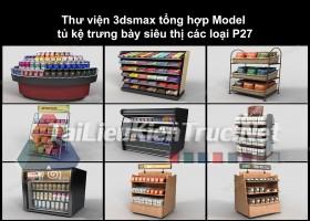 Thư viện 3dsmax tổng hợp Model tủ kệ trưng bày siêu thị các loại P27