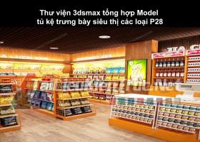 Thư viện 3dsmax tổng hợp Model tủ kệ trưng bày siêu thị các loại P28