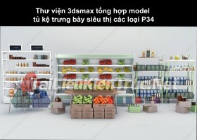 Thư viện 3dsmax tổng hợp Model tủ kệ trưng bày siêu thị các loại P34