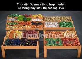 Thư viện 3dsmax tổng hợp Model kệ trưng bày siêu thị các loại P37