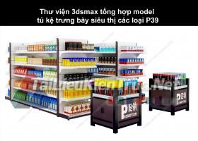 Thư viện 3dsmax tổng hợp Model tủ kệ trưng bày siêu thị các loại P39