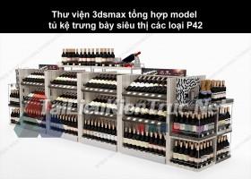 Thư viện 3dsmax tổng hợp Model tủ kệ trưng bày siêu thị các loại P42