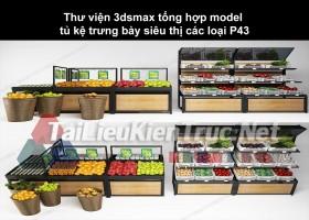 Thư viện 3dsmax tổng hợp Model tủ kệ trưng bày siêu thị các loại P43