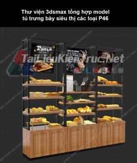 Thư viện 3dsmax tổng hợp Model tủ trưng bày siêu thị các loại P46