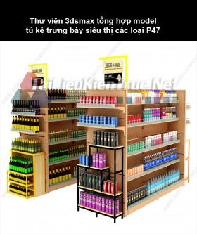 Thư viện 3dsmax tổng hợp Model tủ kệ trưng bày siêu thị các loại P47