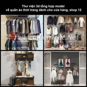 Thư viện 3D tổng hợp Model về quần áo thời trang dành cho cửa hàng, shop 12