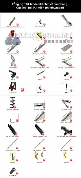 Tổng hợp 34 Model 3d chi tiết cầu thang Các loại full P3 miễn phí download