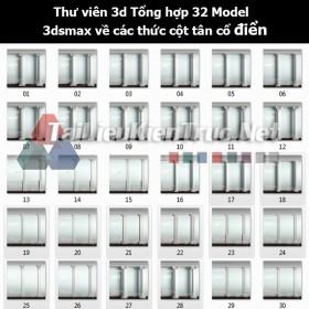Thư viện 3D tổng hợp 32 Model 3dsmax về các thức cột tân cổ điển