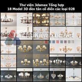 Thư viện 3dsmax Tổng hợp 18 Model 3D đèn tân cổ điển các loại 028