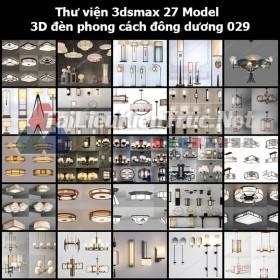 Thư viện 3dsmax Tổng hợp 27 Model 3D đèn phong cách đông dương 029