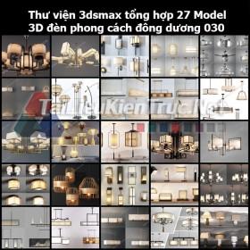 Thư viện 3dsmax Tổng hợp 27 Model 3D đèn phong cách đông dương 030