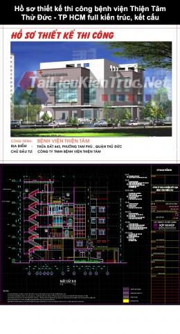 Hồ sơ thiết kế thi công bệnh viện Thiện Tâm Thủ Đức - TP HCM full kiến trúc, kết cấu